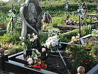 Памятник из гранита № 1357, фото 1