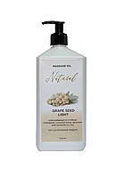 Натуральное массажное масло виноградных косточек Relax Oil Light 1л