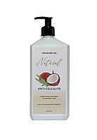 Натуральное антицеллюлитное массажное масло кокоса Relax Oil 1л