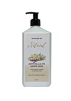 Натуральное антицеллюлитное массажное масло виноградных косточек Relax Oil 1л