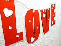 """Гирлянда - растяжка """"LOVE"""" с сердечками для фотоссесий"""