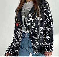 Куртка женская косуха, фото 1