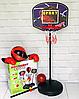 Дитяче баскетбольне кільце, боксерська груша, дартс магнітний на стійці 3в1 Бокс баскетбол на підставці, фото 4