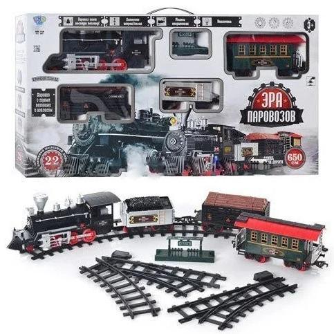 Детская игрушечная железная дорога Эра паровозов Limo Toy 650 см Звуковые и световые эффекты ЖД с поездом