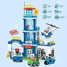 Дитячий конструктор Поліцейський відділок JDLT 5423 130 деталей Для хлопчиків і дівчаток Іграшка поліція, фото 2