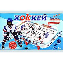 Дитячий настільний хокей Joy Toy 0711 на штангах Настільна гра на ніжках, фото 3