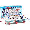 Дитячий настільний хокей Joy Toy 0711 на штангах Настільна гра на ніжках, фото 2