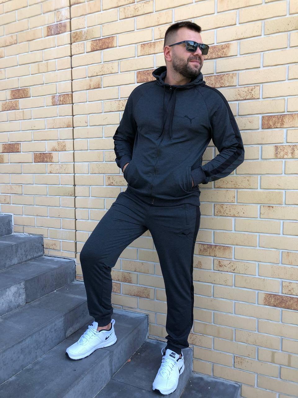 ХИТ 2021! Спортивный костюм Puma весна-осень, спортивний костюм чоловічий