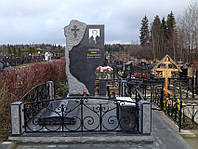 Пам'ятник з граніту № 1378, фото 1