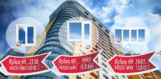 Остекление квартиры под ключ - окна WDS 400