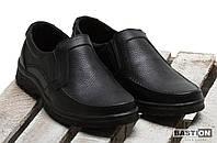 Мужские кожаные туфли больших размеров 39