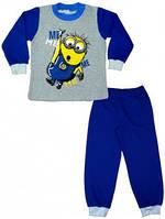 "Пижама для мальчика ""Миньон"" код 27-2-2029-1"
