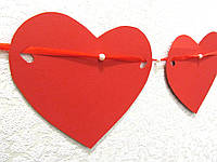 Гирлянда - растяжка большие сердечка 2 - 4 метра