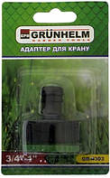 Адаптер для крана GRUNHELM GR-4303 (блистер)