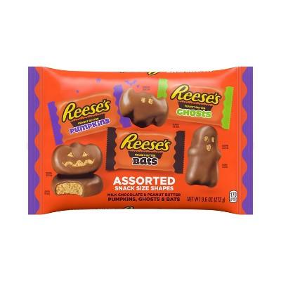 Цукерки Reese's Peanut Butter Halloween 272 g