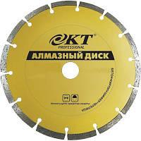 Круги алмазные абразивные пильные КТ Диск алмазный КТ PROFI 125 мм Сегмент