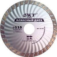 Круги алмазные абразивные пильные КТ Диск алмазный КТ STANDART 125 мм Турбо