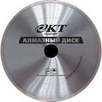 Диск алмазний КТ STANDART 125 мм Суцільний