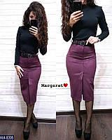 Деловая стильная женская юбка миди карандаш облегающая замшевая красивая с разрезом и поясом в комплекте