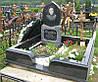 Памятник из гранита № 1398