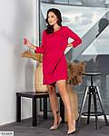 Вільне гарне плаття, ззаду на потаємний змійці, з кишенями з боків 50-52, 54-56, малина, пудра (Батал), фото 3