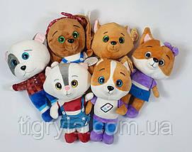 Игрушки Кошечки Собачки Жоржик, фото 3