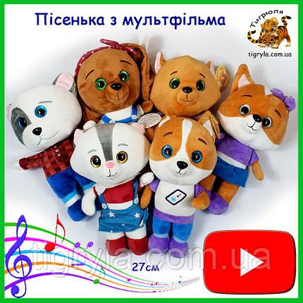 Игрушки Кошечки Собачки Викки, фото 2