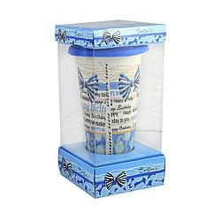 Кружка с силиконовой крышкой в подарочной упаковке Happy Birthday