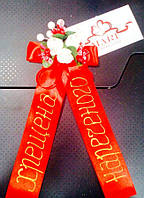 Бутоньерка роза для крестных родителей