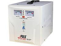 Стабілізатор напруги Puls UF-3000 (БЛИЗЬКА 130-260 В)