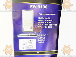 Фильтр салона MERCEDES SPRINTER, VOLKSWAGEN LT 28-35, 28-46 (пр-во FUSION Германия) ФЮ FW 9100