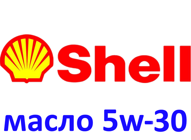 Масло моторное Shell 5w-30