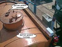 Монтаж датчиков уровня топлива на топливозаправщик (бензовоз)