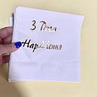 Салфетки бумажные Bride to be золото, фото 3