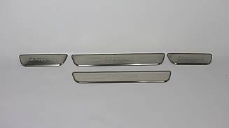 Накладки на пороги (China) Kia Sportage 2003-2010