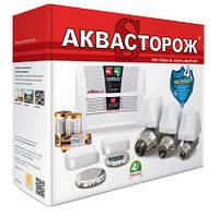 Защита от протечек Аквасторож Проводной ЭКСПЕРТ 1*25 PRO