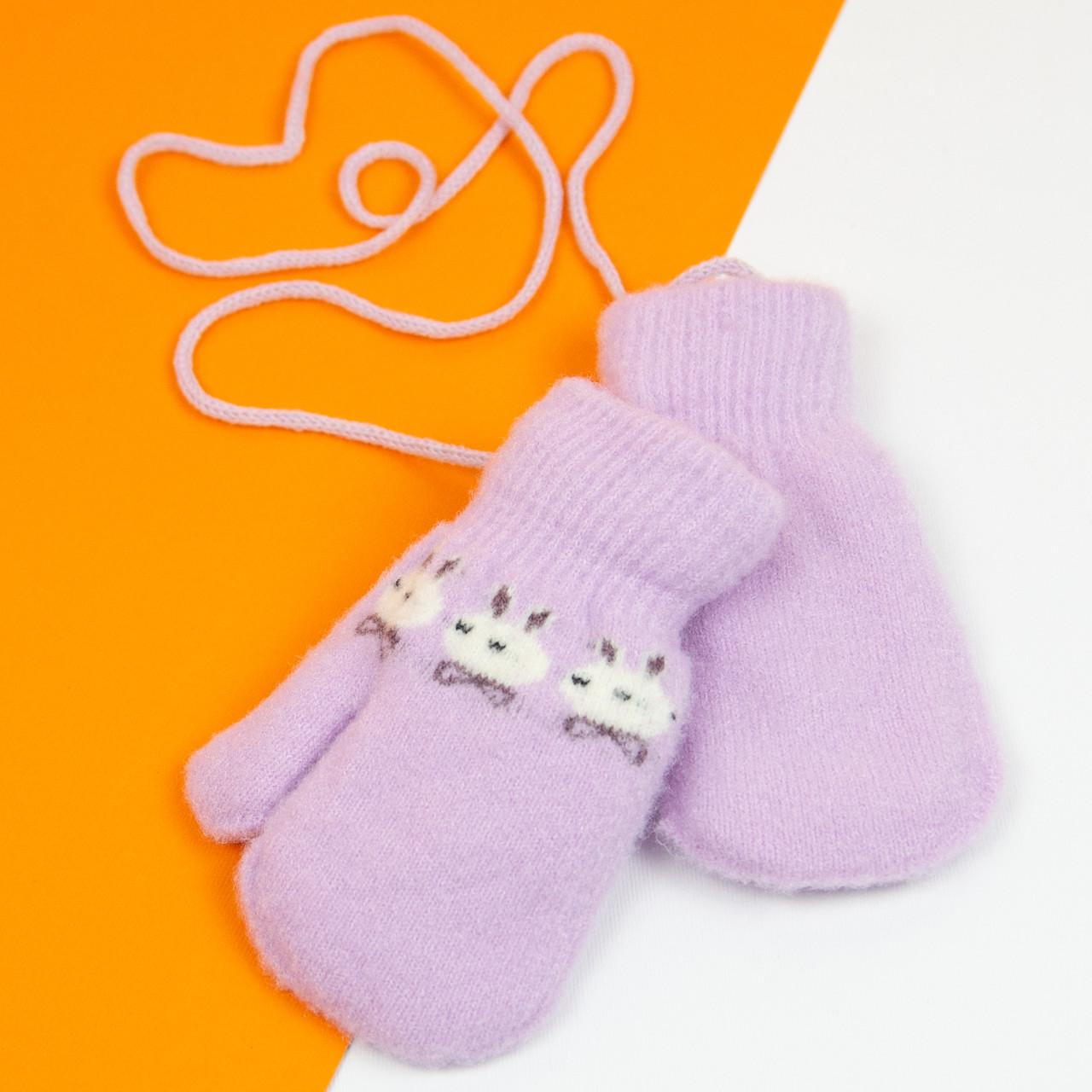 Дитячі рукавиці на 2 - 3 роки зимові на мотузочці з зайчиками(арт. 21-7-7а) бузковий