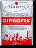 Клей для гипсокартона gipsofix
