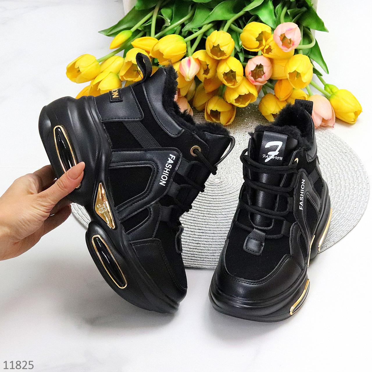 Круті чорні жіночі зимові кросівки снікерси в асортименті 36-23см