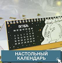 Друк настільних календарів, фото 3