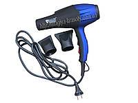 Профессиональный фен Salon Professional 7777 (2400 W) цвет матовый  ( черный, синий ,оранжевый)