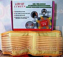 Турмалиновый согревающий пояс Lcr 127