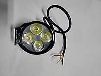 Мощный дополнительный свет SBW U2 LED (ходовые огни) на мотоцикл, фото 1