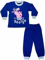 "Пижама для мальчика ""свинка""  код 27-2-2029-3"