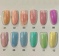 Новинка!Втирка для дизайна ногтей ,яркая с блестками, 12 цветов