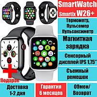 Смарт-годинник з bluetooth дзвінком Smartix W26+ Пульс, Тиск, Температура, ЕКГ