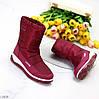 Спортивные яркие бордовые молодежные женские сапоги дутики на меху, фото 3