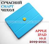 Голубой чехол книжка на Apple Ipad 10.2 (ipad 9/8/7) слот для стилуса ivanaks Pencil Holder, фото 6