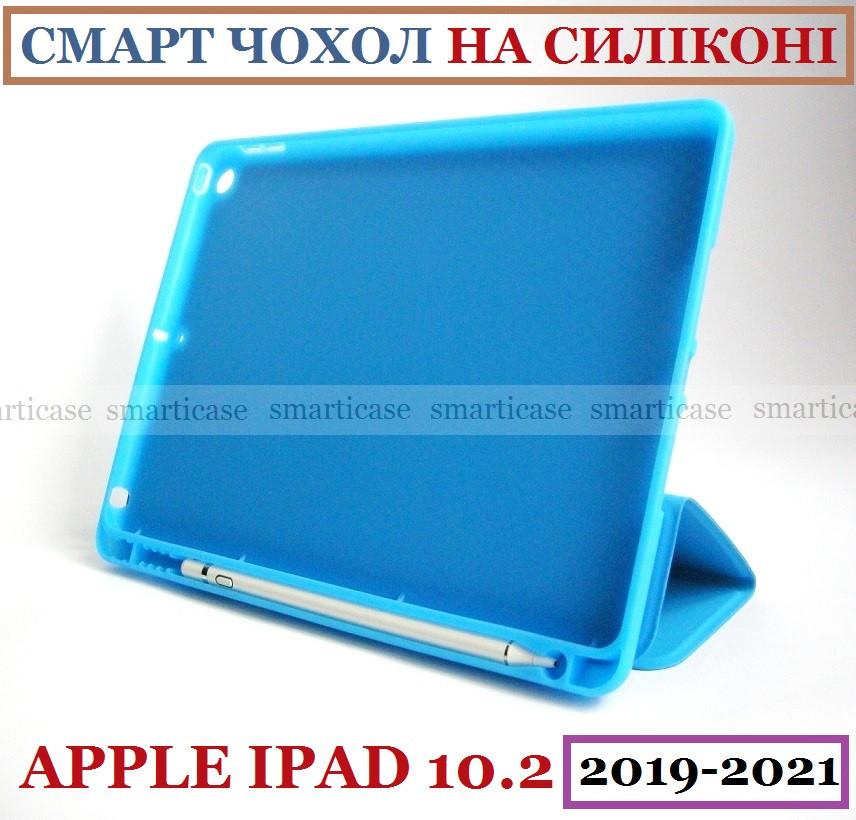 Голубой чехол книжка на Apple Ipad 10.2 (ipad 9/8/7) слот для стилуса ivanaks Pencil Holder