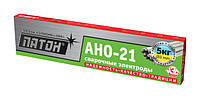 Сварочные электроды ПАТОН АНО-21 (3,0 ММ, 5,0 КГ)